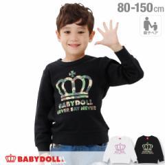 NEW 親子お揃い 迷彩柄 ロゴ トレーナー 1322K ベビードール 子供服 ベビーサイズ キッズ 男の子 女の子 リンク 親子ペア