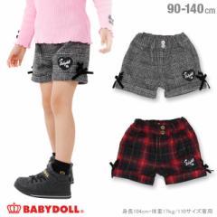 NEW リボン付き チェック ショートパンツ 1324K ベビードール BABYDOLL 子供服 ベビー キッズ 女の子 レースアップ(v30)