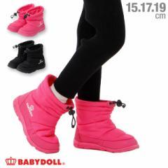 NEW ナイロン ブーツ スノーブーツ ウィンターブーツ 撥水 1328 ベビードール BABYDOLL 子供服 ベビーサイズ キッズ 男の子 女の子(v30)