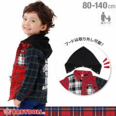 NEW 親子お揃い フード付き チェックシャツ 1332K ベビードール 子供服 ベビーサイズ キッズ 男の子 女の子 リンクコーデ
