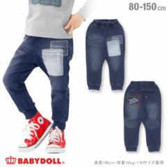 NEW 親子お揃い ニットデニム ロングパンツ 1451K ベビードール BABYDOLL 子供服 ベビーサイズ キッズ 男の子 女の子