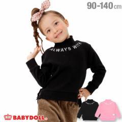 NEW サイドフリル ハイネック トレーナー 1509K ベビードール BABYDOLL 子供服 ベビーサイズ キッズ 女の子