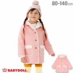 SALE 50%OFF FW ムートン コート 1517K ベビードール 子供服 ベビーサイズ キッズ 女の子 ロングコート 防寒 アウター