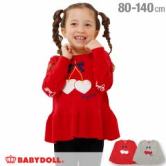 1207FW_SALE50%OFF 裾フリル ニット トレーナー 1520K ベビードール 子供服 ベビーサイズ キッズ 女の子 ハート リボン 刺繍