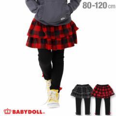 NEW 裏起毛 2段フリル スカッツ 1531K ベビードール 子供服 ベビーサイズ キッズ 女の子 あったか 袖リボン
