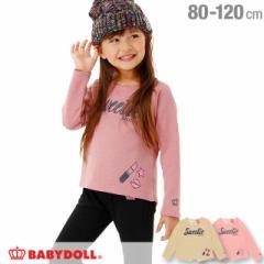 FW_SALE50%OFF KISS トレーナー 1532K ベビードール BABYDOLL 子供服 ベビーサイズ キッズ 女の子 かわいい ラメ コスメ 刺繍