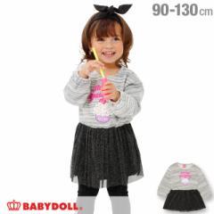 NEW チュール 切替 ワンピース 1535K ベビードール 子供服 ベビーサイズ キッズ 女の子 キラキラ ラメ グリッター