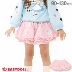 NEW コーデュロイ ボリューム スカート シフォン付 1552K ベビードール 子供服 ベビーサイズ キッズ 女の子 衣装 発表会