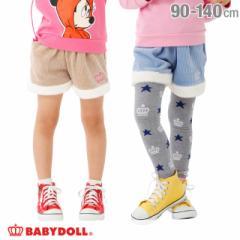 NEW 裾ボア ショートパンツ 1554K ベビードール BABYDOLL 子供服 ベビーサイズ キッズ 女の子 コーデュロイ もこもこ
