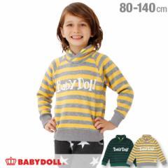 【4/22まで】60%OFF SALE FW ハイネック トレーナー 1556K ベビードール 子供服 ベビーサイズ キッズ 男の子 女の子 ニット ボーダー