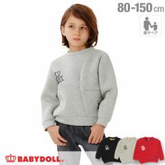 FW_SALE50%OFF 親子お揃い アシンメトリー 変形 トレーナー 1562K ベビードール 子供服 ベビーサイズ キッズ 男の子 女の子 メタル