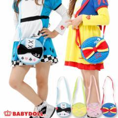 NEW ディズニー ポシェット バッグ 1619 ベビードール 子供服 ベビーサイズ キッズ 男の子 女の子 雑貨 DISNEY(v30)
