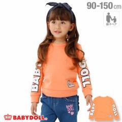 NEW 親子お揃い 袖ロゴ トレーナー 1754K ベビードール 子供服 ベビーサイズ キッズ 男の子 女の子(v30)