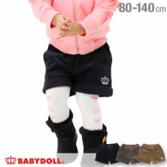 NEW コーデュロイ ショートパンツ 1778K ベビードール 子供服 ベビーサイズ キッズ 女の子 シンプル 秋冬