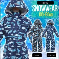 【冬物最終】スキーウェア キッズ つなぎ 男の子 ジャンプスーツ スノーコンビ 撥水加工 サイズ調整機能付き 中綿入り 100cm 110cm 120cm