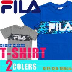 【決算セール】フィラ FILA 半袖 Tシャツ キッズ ジュニア 男の子 女の子 コットン キッズ ジュニア ブルー グレー 130cmから160cm
