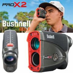 ブッシュネル ゴルフ用レーザー距離計 ピンシーカー プロX2 ジョルト