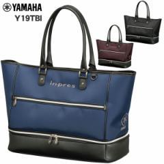 ヤマハ 2019年モデル インプレス トートバッグ Y19TBI