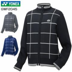 ヨネックス ゴルフウェア メンズ フルジップ セーター GWF2045 2018年秋冬モデル M-3L