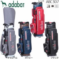 アダバット 軽量 キャディバッグ ABC307