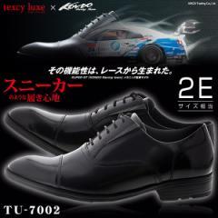 アシックス商事 テクシーリュクス メンズ ストレートチップ 本革ビジネスシューズ TU-7002