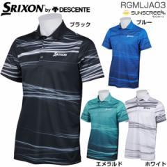 スリクソン by デサント メンズ ゴルフウェア グラデーション グラフィックプリント 半袖ポロシャツ RGMLJA03 2018年春夏モデル M-LL