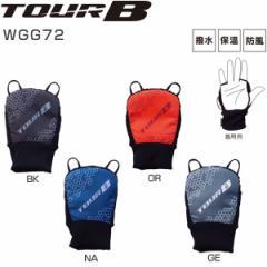 ブリヂストンゴルフ TOUR B メンズ 左右兼用 手甲 WGG72