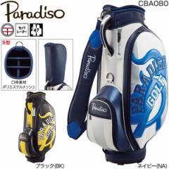 ブリヂストン ゴルフ バッグ パラディーゾ メンズ キャディバッグ カジュアルモデル CBA080