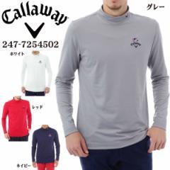 キャロウェイ ゴルフウェア メンズ ハイネック 長袖シャツ 241-7254502 M-3L