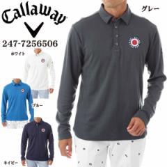 キャロウェイ ゴルフウェア メンズ 起毛ワッフル ワイドカラー 長袖ポロシャツ 241-7256506 M-3L