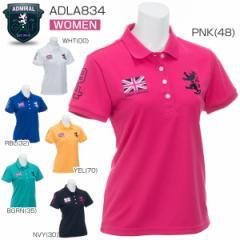 アドミラル レディース ゴルフウェア フラッグ 半袖ポロシャツ ADLA834 2018年春夏モデル