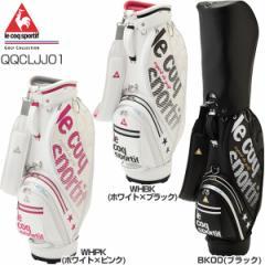 ルコック ゴルフ レディース キャディバッグ QQCLJJ01