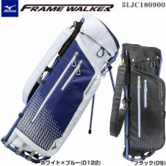 ミズノ ゴルフ 数量限定 フレームウォーカー ブルー キャディバッグ 5LJC180900