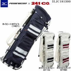 ミズノ × 241co 数量限定 コラボレーション フレームウォーカー キャディバッグ 5LJC181300