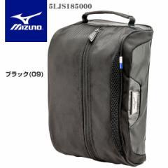 ミズノ ゴルフ グローバルシリーズ シューズケース 5LJS185000