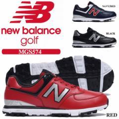 ニューバランス スパイクレス ゴルフシューズ MGS574