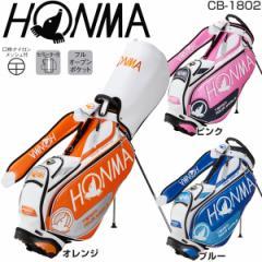 本間ゴルフ キャディバッグ TOUR WORLD トーナメントプロモデル スタンドバッグ CB-1802
