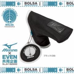 ミズノ ゴルフ ボルサヴォアドーラ BOLSA パターカバー 5LJH182900
