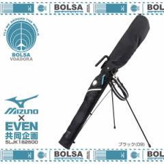 ミズノ ゴルフ ボルサヴォアドーラ BOLSA クラブスタンド 5LJK182600