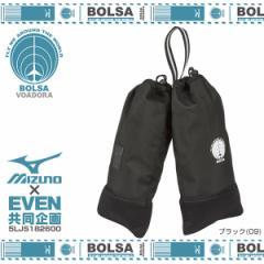 ミズノ ゴルフ ボルサヴォアドーラ BOLSA シューズケース 5LJS182600