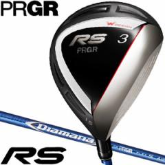 プロギア RS フェアウェイウッド Diamana for PRGR シャフト