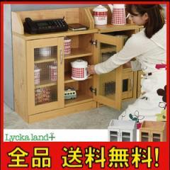 【送料無料!ポイント10%】Lycka land カウンター下収納 キャビネット  薄型 高さ80 リビングキャビネット 幅60 ガラス扉 見せる収納