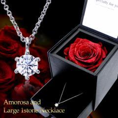 ダイヤモンドローズ アンティークレッド プリザーブドフラワー 薔薇 バラ ボックス付 一粒 CZ ネックレス レディース