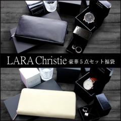 福袋 5点セット LARA Christie ララクリスティー 腕時計 本革小物 ジュエリー キャンドル 送料無料