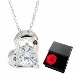 ネックレス レディース close to me (クロース トゥーミー)  ダイヤモンド プリザーブドフラワー sn13-199 送料無料 クリスマス