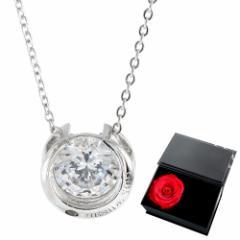 ネックレス レディース close to me (クロース トゥーミー)  ダイヤモンド プリザーブドフラワー sn13-200 送料無料 クリスマス