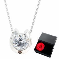 ネックレス レディース close to me (クロース トゥーミー)  ダイヤモンド プリザーブドフラワー sn13-201 送料無料 クリスマス