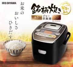 米屋の旨み 銘柄炊き 圧力IHジャー炊飯器 3合 炊飯器 圧力IH 炊き分け RC-PA30-B アイリスオーヤマ 送料無料