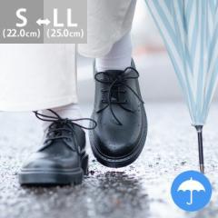 送料無料 レイン ポストマンシューズ カジュアルシューズ レディース 大きいサイズ レインシューズ 歩きやすい 小さいサイズ 履きやすい