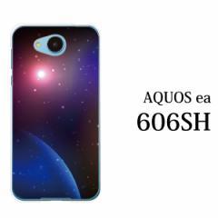 スマホケース AQUOS ea 606SH アクオス aquos カバー ハード/ケース/Softbank/クリア 宇宙 スペース SPACE コスモ